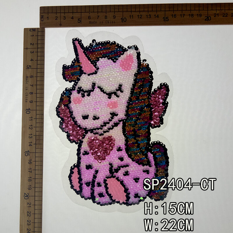 unicorn design sequin patch