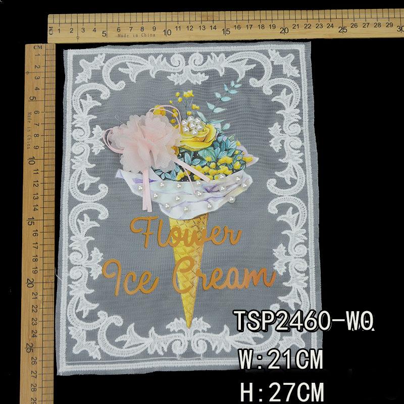 3D Flowers Guipure Patch